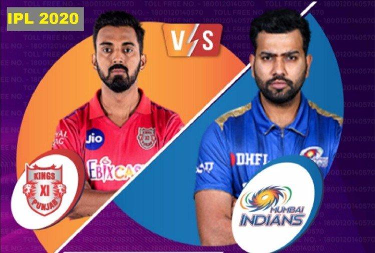 IPL 2020 Highlights: KXIP vs MI Match